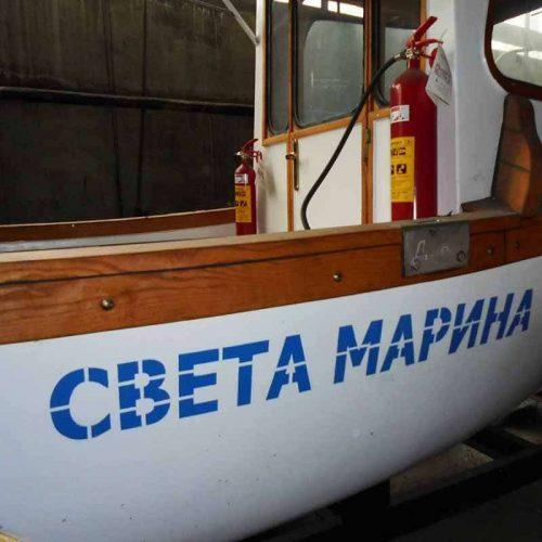 MB-SV-MARINA (5)