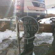 BGboats-Selva-25-2000 (3)