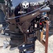 BG-BOATS-Tohatsu-20 (5)
